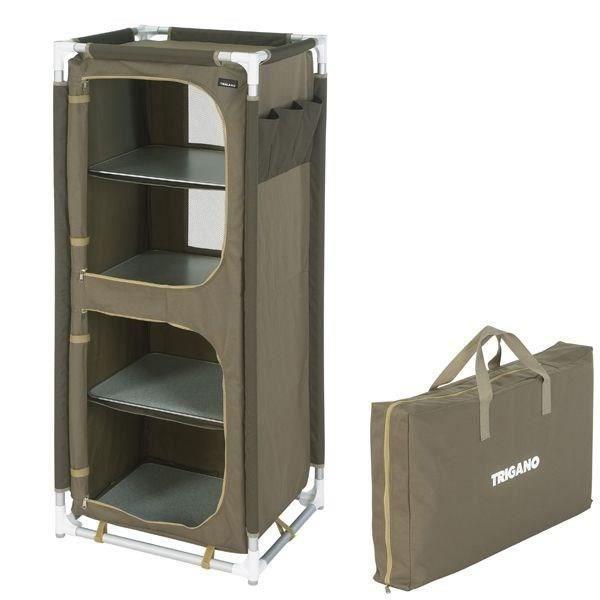Trigano meuble rangement marron sable prix pas cher for Meuble rangement papier pas cher