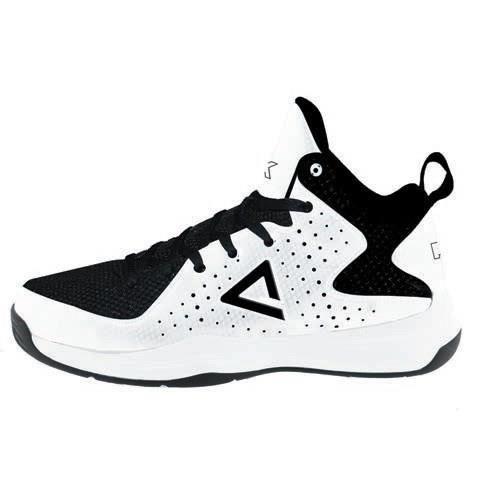 Chaussures Cdiscount pas Thunder Homme PEAK cher de BKT Basket Prix dzw4f0qZ