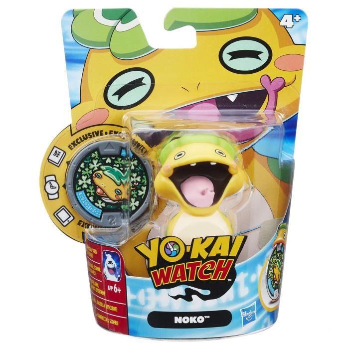Yo kai porte medaille noko figurine medaille achat for Porte medaillon yo kai watch