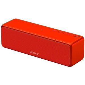 ENCEINTE NOMADE SONY SRS-HG1 Enceinte Bluetooth Multiroom - Rouge