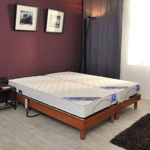 lit electrique 2 personnes achat vente lit electrique 2 personnes pas cher cdiscount. Black Bedroom Furniture Sets. Home Design Ideas